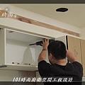 @廚具工廠直營 廚房設計一字型 作品分享:龜山王公館(23).JPG