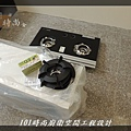 @廚具工廠直營 廚房設計一字型 作品分享:龜山王公館(44).JPG