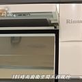 @廚具工廠直營 廚房設計一字型 作品分享:龜山王公館(83).JPG