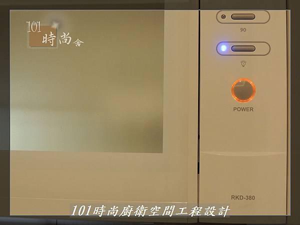@廚具工廠直營 廚房設計一字型 作品分享:龜山王公館(80).JPG