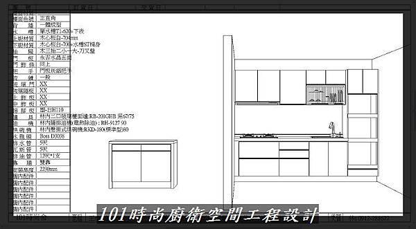 @廚具工廠直營 廚房設計一字型 作品分享:龜山王公館(152).jpg