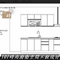 @廚具工廠直營 廚房設計一字型 作品分享:基隆楊公館(1).jpg