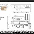 @廚具工廠直營 廚房設計一字型 作品分享:基隆楊公館(00).jpg