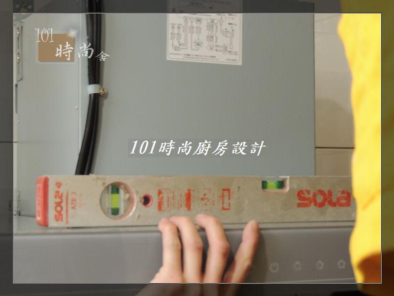 @廚具工廠直營 廚房設計一字型 作品分享:基隆楊公館(20).JPG