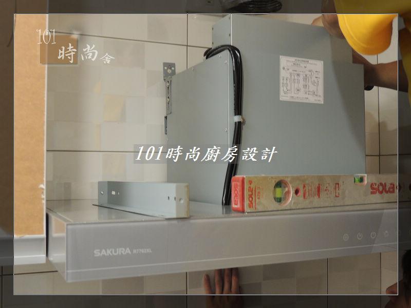 @廚具工廠直營 廚房設計一字型 作品分享:基隆楊公館(21).JPG