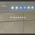 @廚具工廠直營 廚房設計一字型 作品分享:基隆楊公館(30).JPG