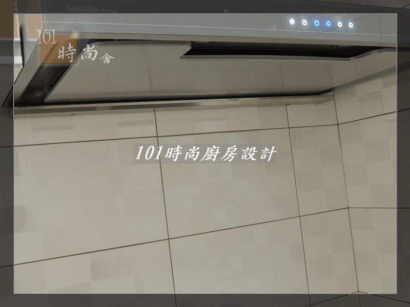 @廚具工廠直營 廚房設計一字型 作品分享:基隆楊公館(35).JPG