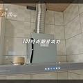 @廚具工廠直營 廚房設計一字型 作品分享:基隆楊公館(38).JPG