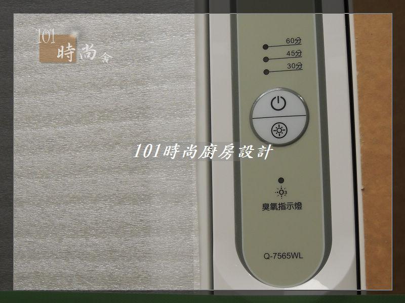 @廚具工廠直營 廚房設計一字型 作品分享:基隆楊公館(56).JPG