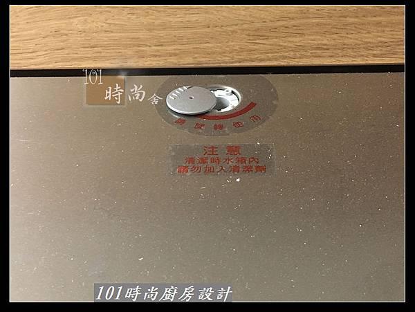 @二字型廚房設計 不鏽鋼檯面+中島櫃 廚具工廠直營 作品分享:政大二街(162).jpg