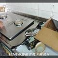 @不鏽鋼檯面一字型廚房 作品分享:林口林公館(31).JPG