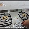 @不鏽鋼檯面一字型廚房 作品分享:林口林公館(35).JPG