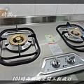 @不鏽鋼檯面一字型廚房 作品分享:林口林公館(37).JPG