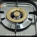 @不鏽鋼檯面一字型廚房 作品分享:林口林公館(39).JPG
