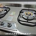 @不鏽鋼檯面一字型廚房 作品分享:林口林公館(42).JPG