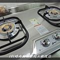 @不鏽鋼檯面一字型廚房 作品分享:林口林公館(44).JPG