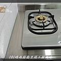 @不鏽鋼檯面一字型廚房 作品分享:林口林公館(46).JPG