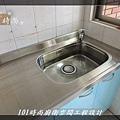 @不鏽鋼檯面一字型廚房 作品分享:林口林公館(63).JPG