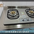 @不鏽鋼檯面一字型廚房 作品分享:林口林公館(71).JPG