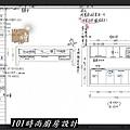 @不鏽鋼檯面一字型廚房 作品分享:林口林公館(80).jpg