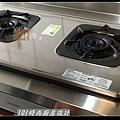 @不鏽鋼檯面一字廚房設計 廚具工廠直營  作品分享:三重陳s公館(64).jpg