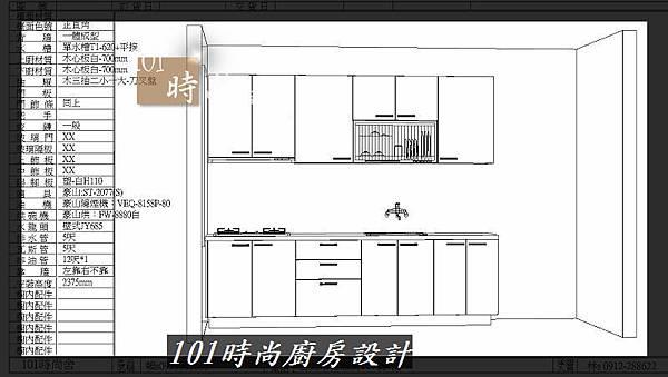 @不鏽鋼檯面一字廚房設計 廚具工廠直營  作品分享:德惠街陳公館(00).jpg
