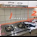 @不鏽鋼檯面一字廚房設計 廚具工廠直營  作品分享:德惠街陳公館(69).JPG