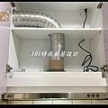 @不鏽鋼檯面一字廚房設計 廚具工廠直營  作品分享:德惠街陳公館(75).JPG