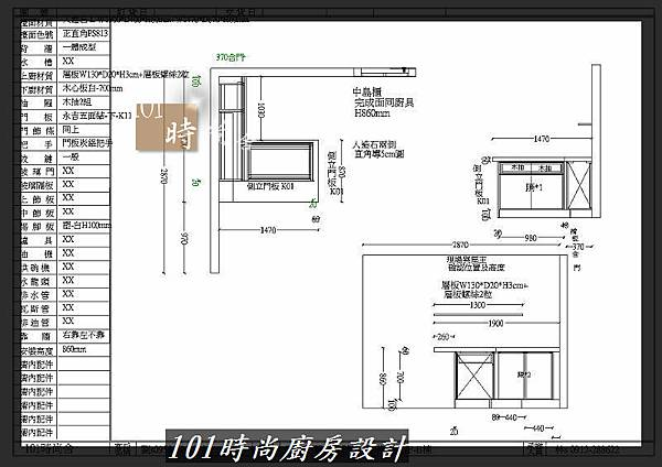 @一字廚房設計 廚具工廠直營 作品分享:新竹武陵路劉公館(122).jpg