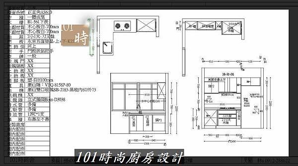 @L字型廚房設計 廚具工廠直營作品分享:中和新生張公館(2).jpg
