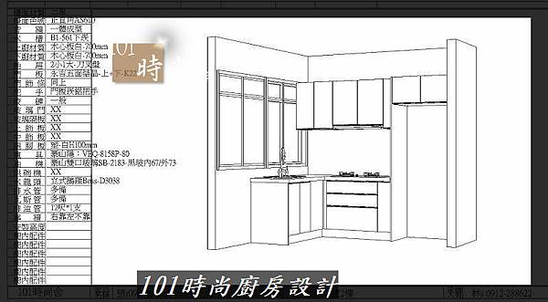 @L字型廚房設計 廚具工廠直營作品分享:中和新生張公館(1).jpg