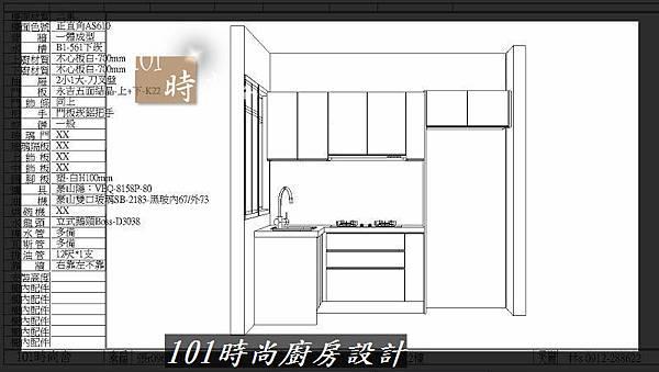 @L字型廚房設計 廚具工廠直營作品分享:中和新生張公館(00).jpg