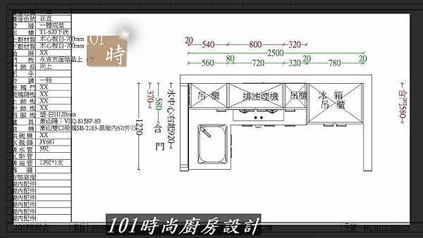 @L字型廚房設計 廚具工廠直營作品分享:中和新生張公館(5).jpg