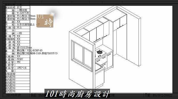 @L字型廚房設計 廚具工廠直營作品分享:中和新生張公館(4).jpg