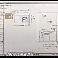 @美耐板一字型廚房設計 作品分享:板橋文化路郭公館-(1).JPG