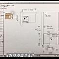 @美耐板一字型廚房設計 作品分享:板橋文化路郭公館-(2).JPG