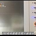 @二字型廚房設計 廚具工廠直營 人造石檯面二字型廚具 作品-天母致遠一路-(64).jpg