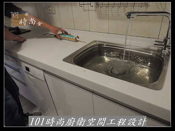 @廚具一字型 廚具工廠直營作品新北市新莊鄭公館(34).jpg