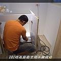 @小套房美耐板一字型廚房設計 廚具工廠直營  作品分享:板橋府中路楊公館-(57).JPG