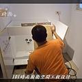@小套房美耐板一字型廚房設計 廚具工廠直營  作品分享:板橋府中路楊公館-(59).JPG
