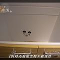 @小套房美耐板一字型廚房設計 廚具工廠直營  作品分享:板橋府中路楊公館-(70).JPG