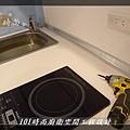 @小套房美耐板一字型廚房設計 廚具工廠直營  作品分享:板橋府中路楊公館-(76).JPG
