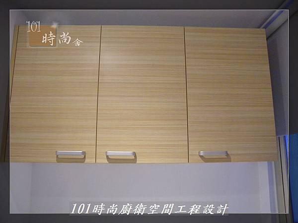 @小套房美耐板一字型廚房設計 廚具工廠直營  作品分享:板橋府中路楊公館-(109).JPG