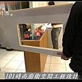 @廚具一字型 一字型廚房設計 系統廚具工廠直營 作品新北市新店張公館(43).jpg