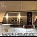 @廚具一字型 一字型廚房設計 系統廚具工廠直營 作品新北市新店張公館(48).jpg