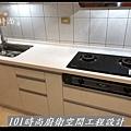 @廚具一字型 一字型廚房設計 系統廚具工廠直營 作品新北市新店張公館(52).jpg