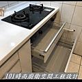 @廚具一字型 一字型廚房設計 系統廚具工廠直營 作品新北市新店張公館(69).jpg