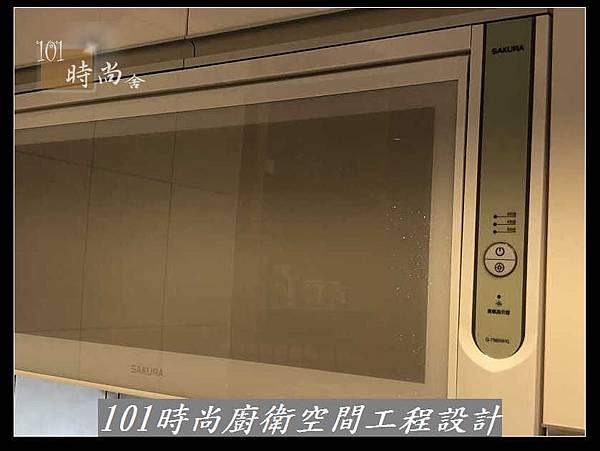 @廚具一字型 一字型廚房設計 系統廚具工廠直營 作品新北市新店張公館(86).jpg