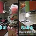 @廚房設計 廚具設計 廚房流理台 廚具工廠直營  人造石檯面一字型廚房 作品分享:中和董公館(2).JPG