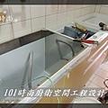 @廚房設計 廚具設計 廚房流理台 廚具工廠直營  人造石檯面一字型廚房 作品分享:中和董公館(5).jpg